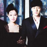 Resenha: The Master's Sun 주군의 태양 (K-Drama)