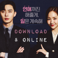 Download e online – What's Wrong With Secretary Kim 김비서가 왜 그럴까 (K-Drama)